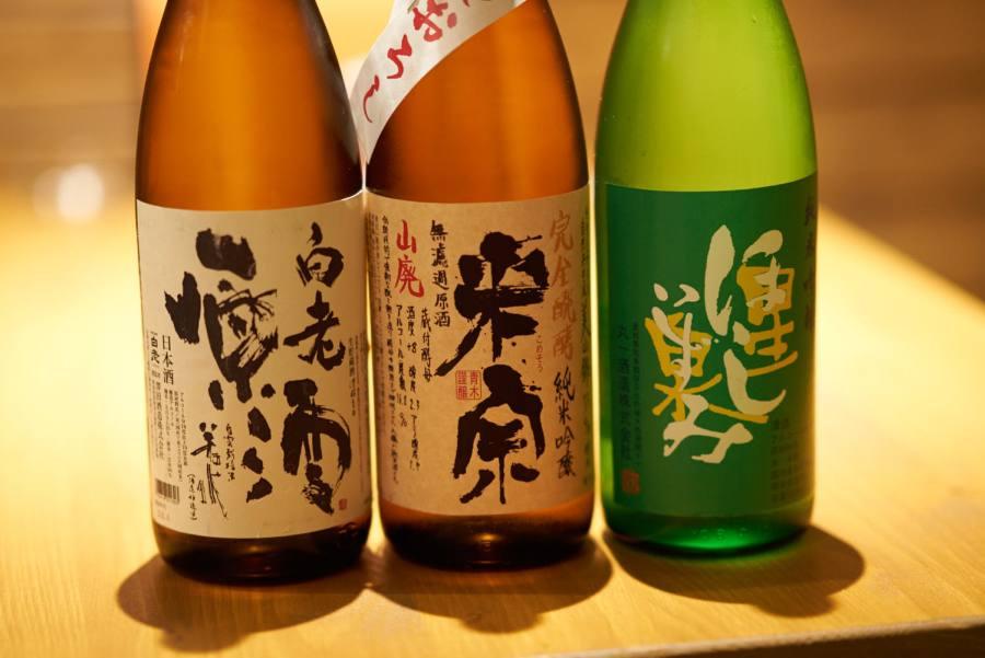 蔵らの日本酒