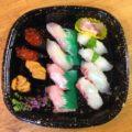 蔵らのお寿司